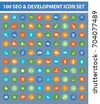 seo development icon set vector | Shutterstock .eps vector #704077489