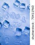 ice cubes   aqua | Shutterstock . vector #70411960