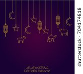 monoline eid adha islamic...   Shutterstock .eps vector #704174818