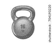 kettlebell with handle | Shutterstock .eps vector #704193220