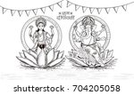 black and white sketch of hindu ... | Shutterstock .eps vector #704205058