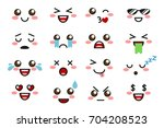 kawaii emoji. cute emoticons | Shutterstock .eps vector #704208523