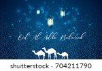 illustration of eid al adha... | Shutterstock . vector #704211790