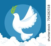 peace and love design | Shutterstock .eps vector #704282518
