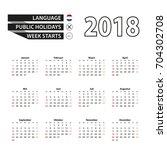 2018 calendar in dutch language.... | Shutterstock .eps vector #704302708
