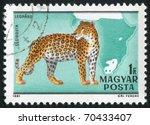 hungary   circa 1981  stamp... | Shutterstock . vector #70433407