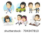 set of cute icon   business... | Shutterstock .eps vector #704347813