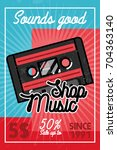 color vintage music shop banner | Shutterstock .eps vector #704363140
