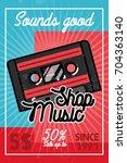 color vintage music shop banner | Shutterstock .eps vector #704363140