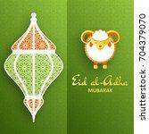 eid al adha background. islamic ...   Shutterstock .eps vector #704379070