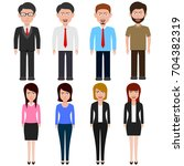 business people teamwork ... | Shutterstock . vector #704382319