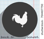 simple flat rooster icon. the... | Shutterstock .eps vector #704407750