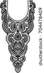 hungarian folk art  | Shutterstock .eps vector #704478409