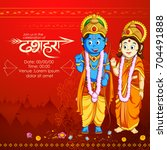 illustration of lord rama and... | Shutterstock .eps vector #704491888