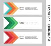 collection of arrow set...   Shutterstock .eps vector #704507266