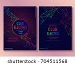 set of cards with liqud colors. ... | Shutterstock .eps vector #704511568