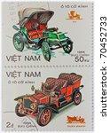 vietnam   circa 1984  a stamp... | Shutterstock . vector #70452733