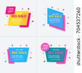 weekend sale banner  special... | Shutterstock .eps vector #704537260