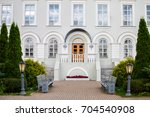 luxurious home exterior. many... | Shutterstock . vector #704540908