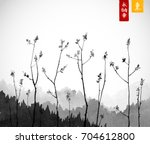 young tree branches and... | Shutterstock .eps vector #704612800