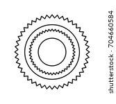 computer gear symbol | Shutterstock .eps vector #704660584