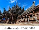 chonburi  thailand   dec 28 ... | Shutterstock . vector #704718880