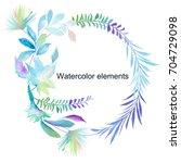 watercolor leaves | Shutterstock . vector #704729098