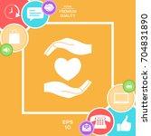 hands holding heart | Shutterstock .eps vector #704831890
