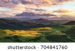 Summer mountain landscape in Slovakia - stock photo