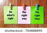 word quotes of do what's right  ... | Shutterstock . vector #704888890