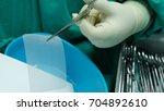 non absorbable mesh for hernia...   Shutterstock . vector #704892610