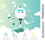 intelligent ai robot... | Shutterstock .eps vector #704896924