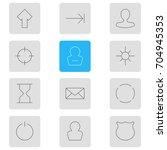 vector illustration of 12 user...