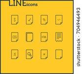 vector illustration of 12 paper ...
