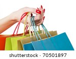 female hands hold colorful...   Shutterstock . vector #70501897