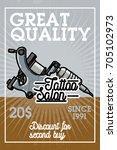 color vintage tattoo shop banner | Shutterstock .eps vector #705102973