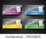 vector web elements set for... | Shutterstock .eps vector #70513843