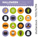 flat halloween icons with... | Shutterstock .eps vector #705176794