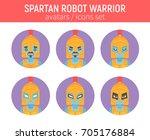 flat spartan robot warrior icon ... | Shutterstock .eps vector #705176884