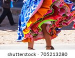 authentic peruvian dance | Shutterstock . vector #705213280