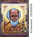 Orthodox Icon Saint Nicholas...