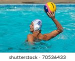 BLOEMFONTEIN, SOUTH AFRICA - JANUARY 28: Unidentified water polo player in action during the annual Grey College water polo tournament on January 28, 2011 in Bloemfontein, South Africa - stock photo