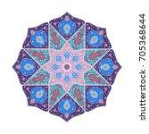islamic floral pattern  in...   Shutterstock .eps vector #705368644