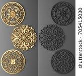 3d rendering stucco molding ... | Shutterstock . vector #705415030