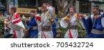 tokyo  japan   august 27th ... | Shutterstock . vector #705432724