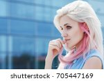 outdoor close up portrait of... | Shutterstock . vector #705447169