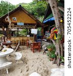 Small photo of Reggae bar koh phangan - Thailand / Coral Bay bungalow