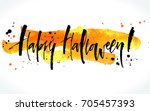 happy halloween lettering on...   Shutterstock .eps vector #705457393