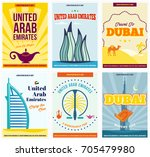 united arab emirates posters or ... | Shutterstock .eps vector #705479980