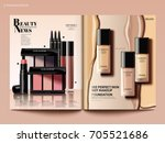 beauty magazine design ... | Shutterstock .eps vector #705521686
